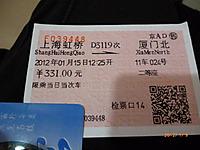 P1000251